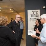 נוזל שחור תערוכה חדשה במוזיאון גיאולוגי