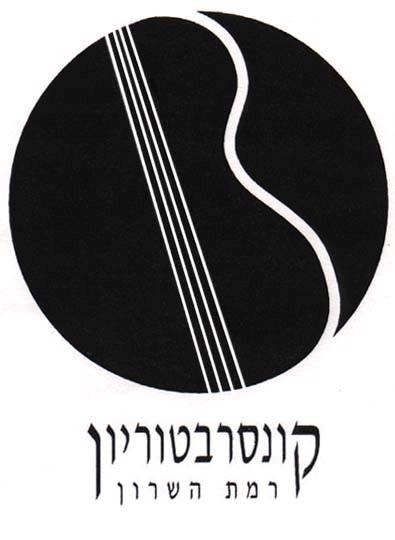 לוגו קונסרבטוריון