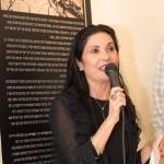 רחל ששפורטה , אוצרת ומנהלת המוזאון הגיאולוגי