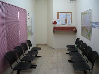משרד הפנים