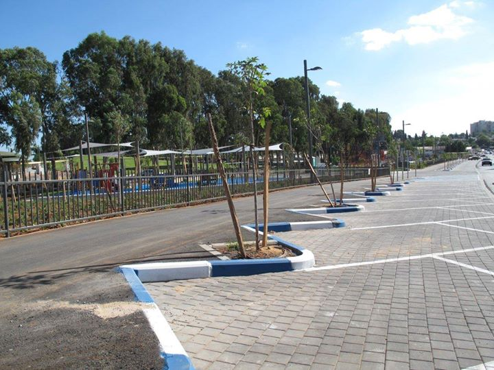 חניה פארק
