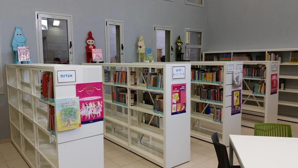 ספריית דורון
