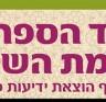 לוגו יריד