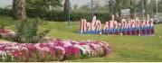 דף הבית של עיריית רמת-השרון