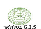 GIS מיפוי עירוני בסלולאר
