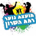 לוגו מועצת נוער