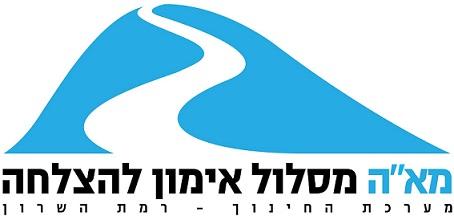 לוגו מאה